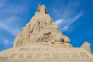2021吹上浜砂の祭典