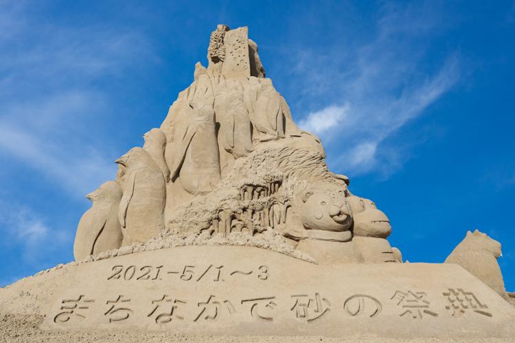 まちなか「吹上浜砂の祭典」